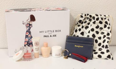 My Little Box 2017.8
