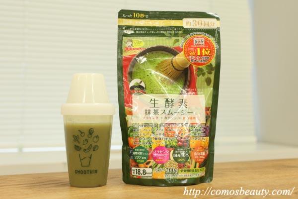 生酵素抹茶スムージー