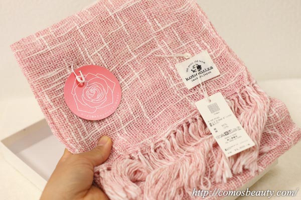 工房織座 麻とボタニカルオーガニックの節糸マフラー