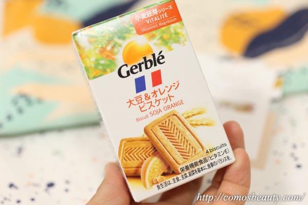 Gerble(ジェルブレ)