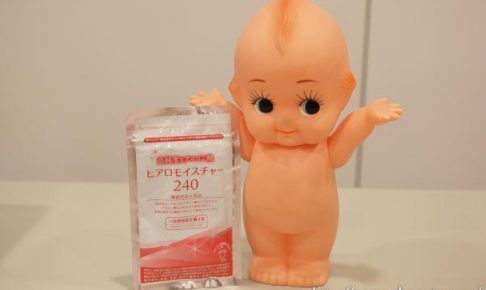 キューピーの飲むヒアルロン酸サプリ『ヒアロモイスチャー240』