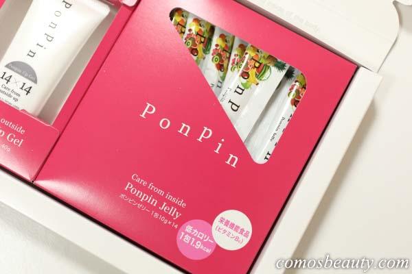 Ponpin(ポンピン)のインナーケア「ポンピンゼリー」