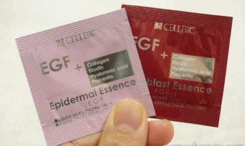敏感肌もOK!エイジングケアのEGF&FGF美容液を使ってみた