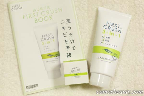 ニキビ予防の洗顔料 ファーストクラッシュ トライアルセット