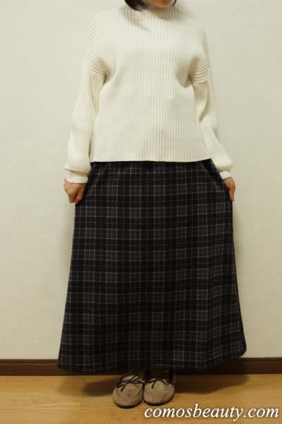【夢展望】裏起毛シャギーロングマキシスカート