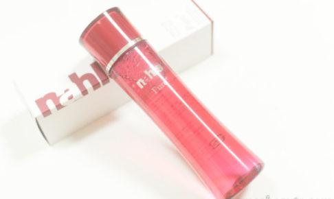 エイジングケア成分 ナールスゲン配合の化粧水「ナールスピュア」